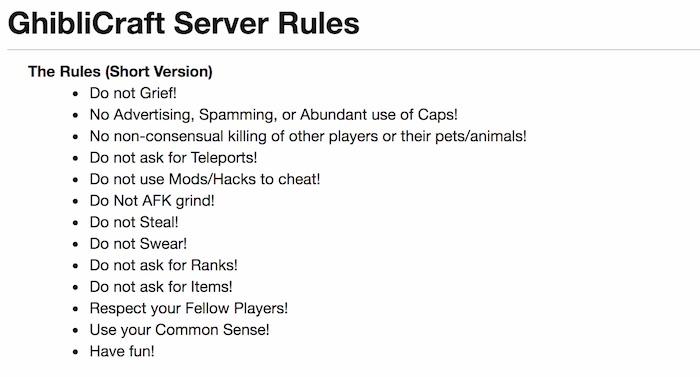 ジブリサーバーのルール