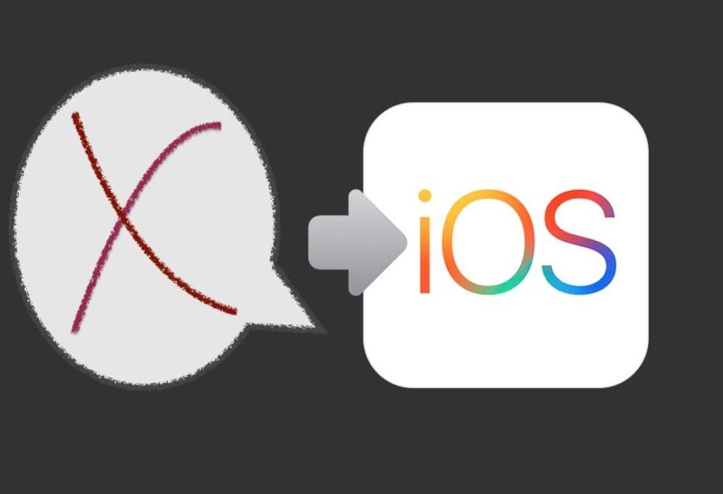 iosでは野良アプリは使えない