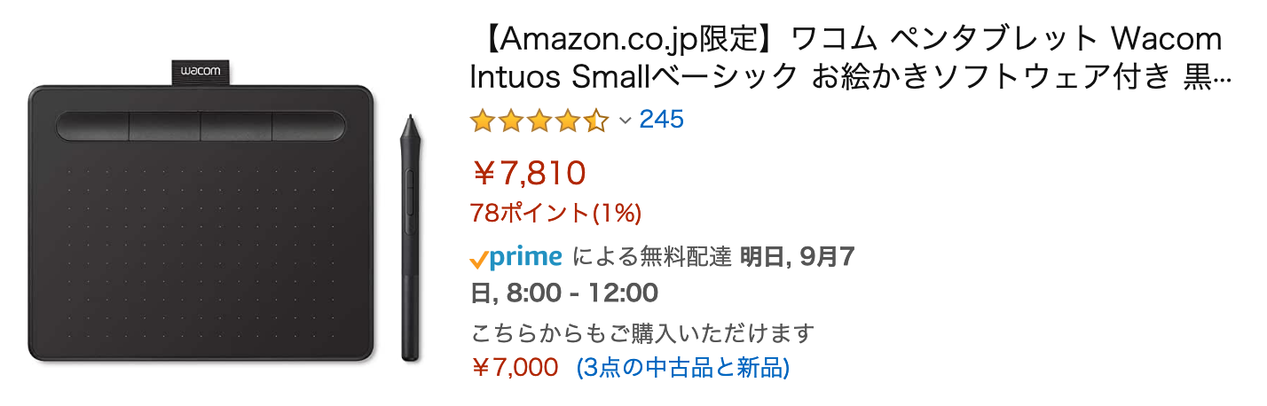 松尾で稼ぐもの癪なので広告リンクは付けません!!!